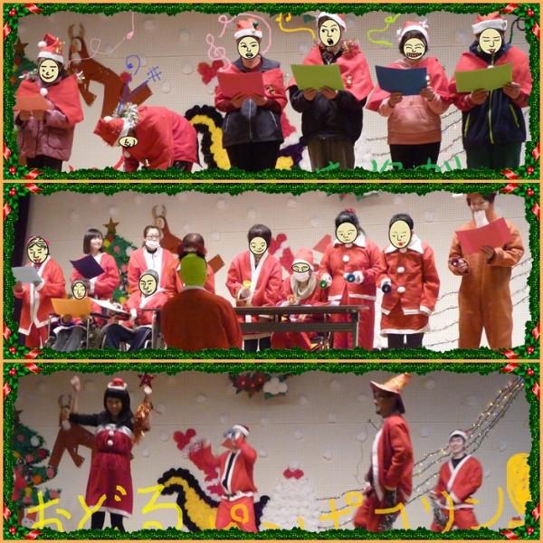 H26年クリスマス会、ステージ企画