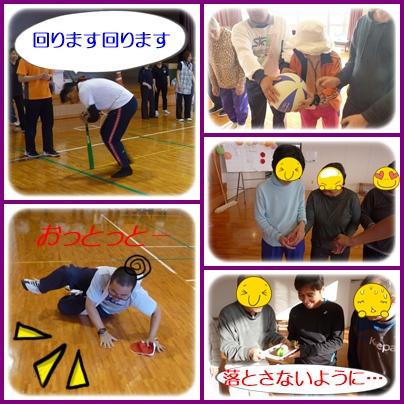 H27運動会5