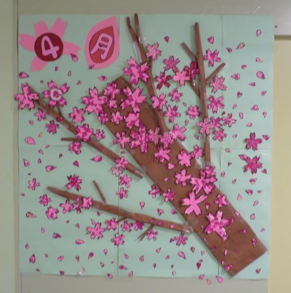 展示物(桜)